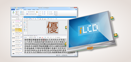 iLCD Features - Unicode Fonts, formatted Text, Graphics, Images, Screens, Touch Screen Support - iLCD Display Control