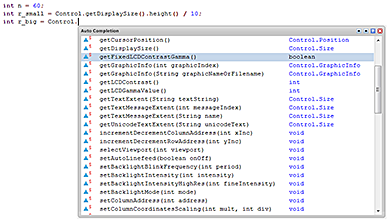iLCD Manager's Java code editor with Auto Completion